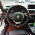 Car Styling Sline Black Carbon Fiber car interior steering wheel cover 38cm for Audi A3 A4