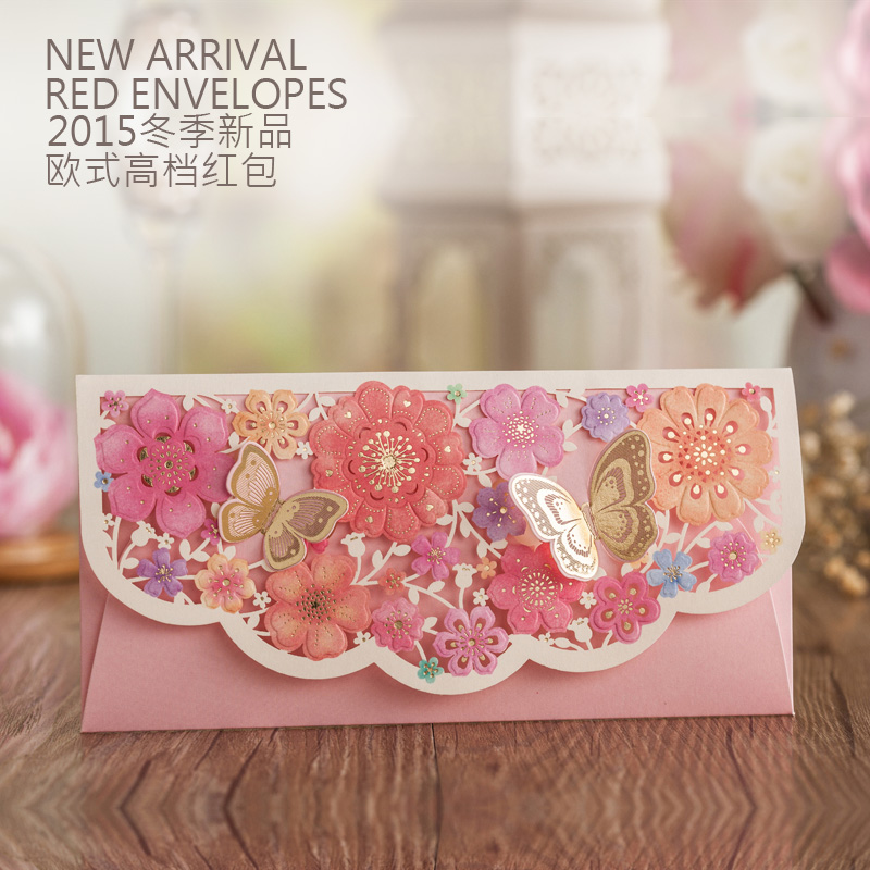 upscale chinese gift envelope wedding or other party gift envelope red ...