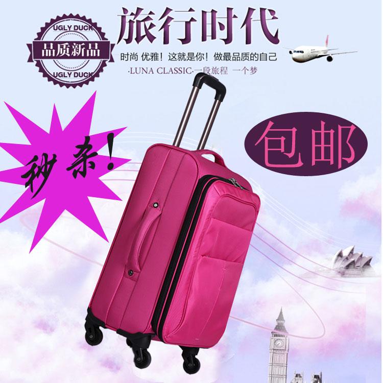 Nylon Waterproof Mateiral Universal Wheels Carry-on Trolley Luggage(China (Mainland))