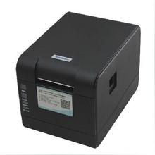 New arrive high quality  Xprinter XP-233B  barcode printer sticker printer  Qr code the non-drying label printer