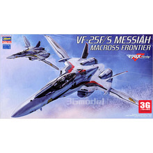 Hasegawa's science fiction model 65724 Messiah VF-25F/S over time and space(China (Mainland))