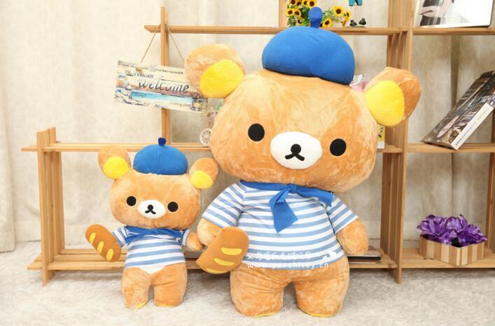 Valentine's Day gift 2017 Rilakkuma San-X Soft Plush Toy Doll Kid Gift Lovely Bear With Dress Free Shipping PY-QSX(China (Mainland))