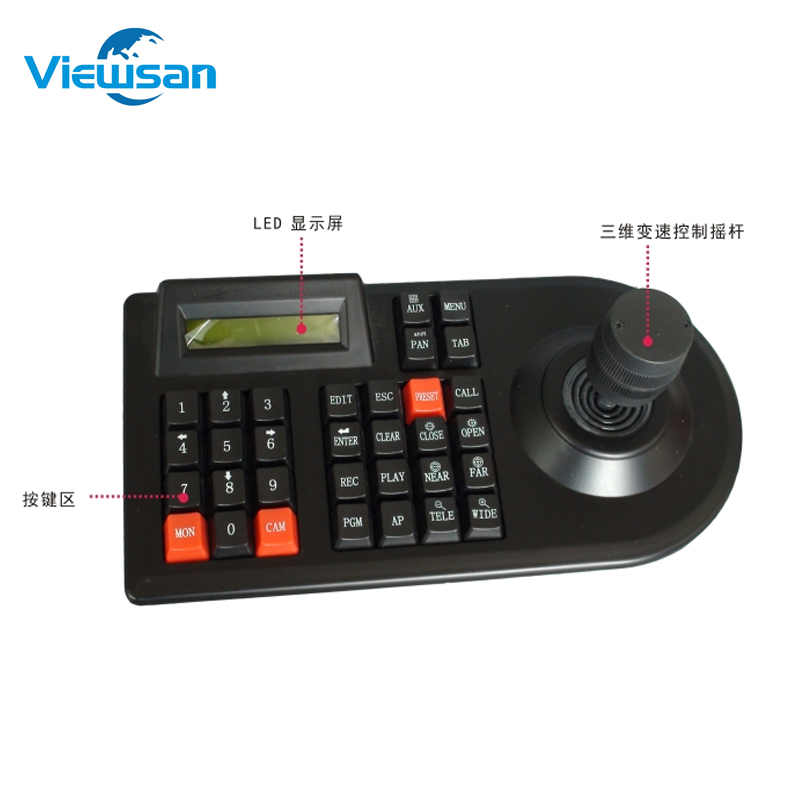 Free Shipping 3D PTZ Controller RS485 speed dome camera keyboard CCTV Joystick(China (Mainland))