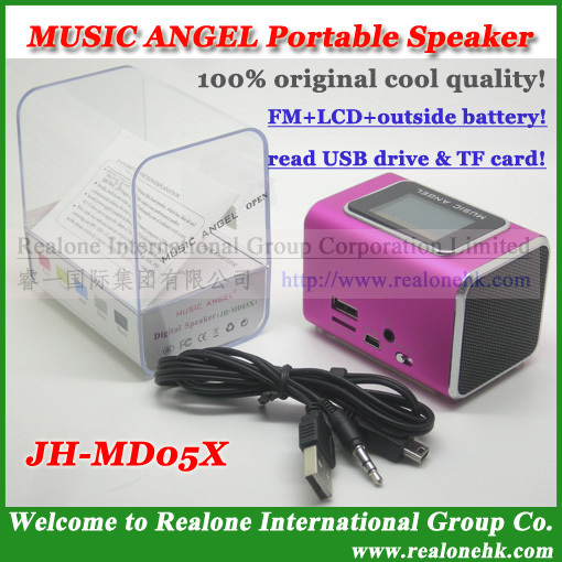20PCS HOT MUSIC ANGEL speaker MD05X DHL Free shipping USB speaker for computer/laptop+FM radio support USB drive/TF card+LCD(China (Mainland))