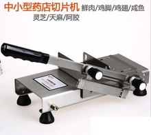 ST500B stainless steel multi-function integrated machine frozen chicken bone cut lamb meat slicer(China (Mainland))