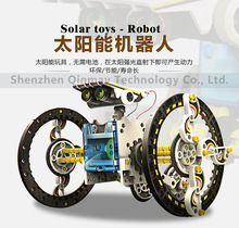 Solar Energy robot toys Learning Toy Machine 14 In1 Solar Kit Educational Toy for children Kids DIY Educational Toy for children(China (Mainland))