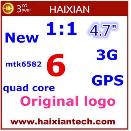 free shipping i6 phone 4.7 inch i6 plus 5.5 inch Metal quad core MTK6582, IPS 2GB RAM 32GB ROM Android 4.4 3G WCDMA(China (Mainland))
