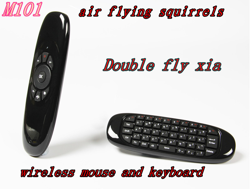 wireless air mouse + keyboard Remote control flying squirrels  -  Shenzhen corder xin technology co., LTD store