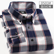 2016 spring plaid shirt male long-sleeved shirt plus size youth office business casual shirt men(China (Mainland))