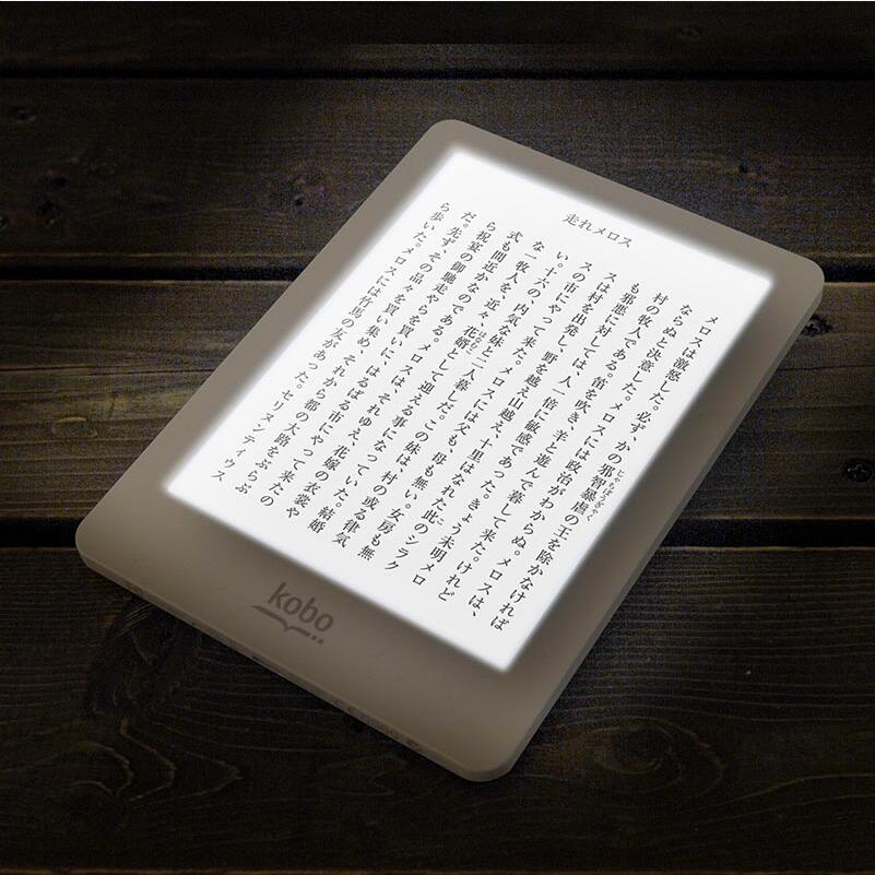 Original Kobo Glo eBook Reader E-ink 6 inch 1024x768 WIFI touch screen Built in Light 2GB eReader, not Glo HD(China (Mainland))
