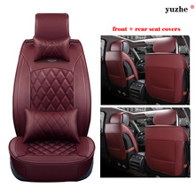 Buy Yuzhe leather car seat cover Geely Emgrand EC7 X7 FE1 seat covers car accessories styling cushion for $141.66 in AliExpress store