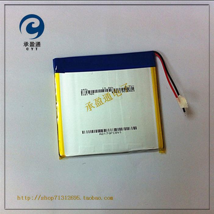 CUBE K8GT tablet battery 3 7V 3600mAh battery Bandaotiehe G6
