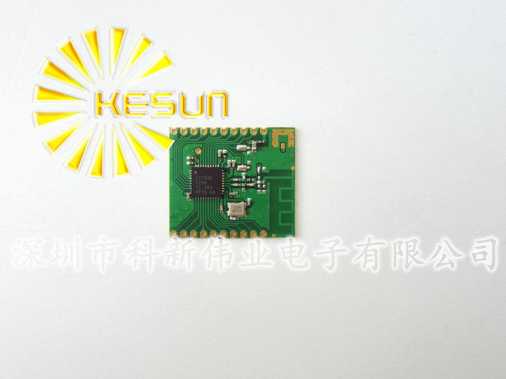 FREE SHIPPING 5PCS/LOT CC2530 Wireless Module(2.4G,ZIGBEE)(China (Mainland))