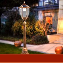 Lawn lamp waterproof outdoor garden font b lights b font can highlight column D Landscape Garden