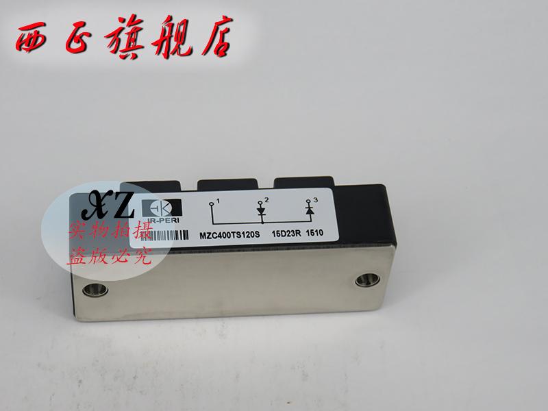 Здесь можно купить  MZK400TS120U [West] power, genuine, fast recovery diode module, direct sales  Электротехническое оборудование и материалы