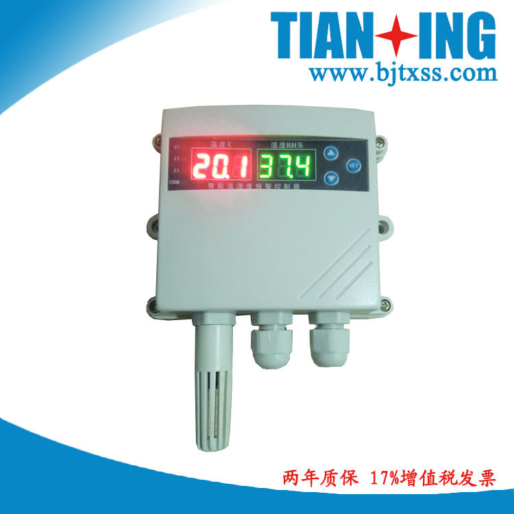 Wall Mount Temperature Sensor : One wall mounted temperature and humidity transmitter