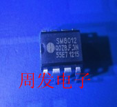 Power management SM8012 charger small appliances drive power supply(China (Mainland))