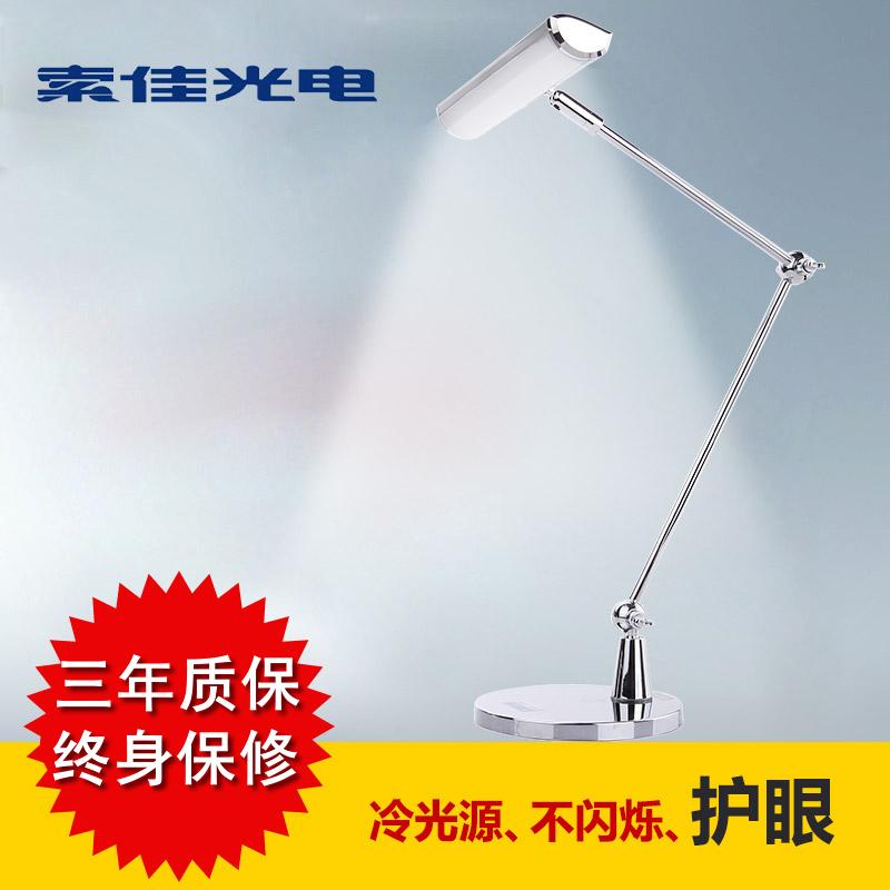 Dimmer Fashion long arm led eye table lamp touch sensor lamp metal 5W LED desk light(China (Mainland))