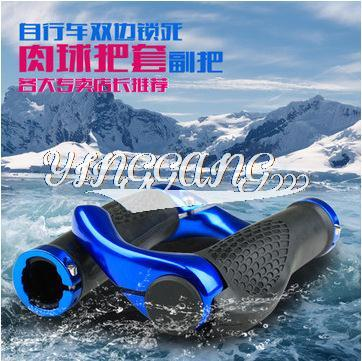 2015 Real Time-limited 300 - 400mm Alloy Carbon Road Manillar Carbono High Quality Mountain Bike Auxiliary Bicycle Equipment(China (Mainland))