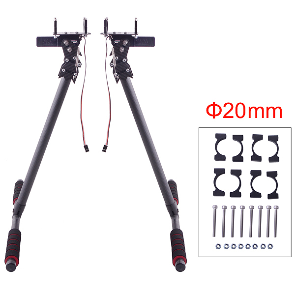 20mm HJ-1100P Carbon Fiber Retractable Landing Gear Skid Set for RC Multi-rotors 20mm Pipe Clamp<br><br>Aliexpress
