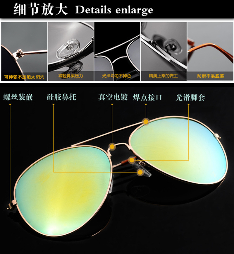 2015 Mirror G15 Glass Lens Summer Style Aviator 3025 With Box Vintage Women Sunglasses UV400 Men