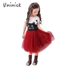 2016 style estival 3 couches tulle bébé filles jupe 10 couleur filles tutu jupe gaze & lace costume 2 - 7 ans pettiskirt enfants vêtements(China (Mainland))