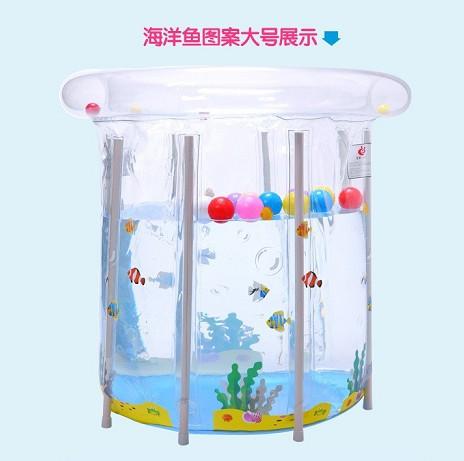 2016 new style Baby pool baby swimming pool bracket Preschool transparent thick tasteless(China (Mainland))