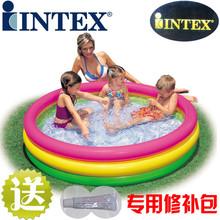 pool intex promotion