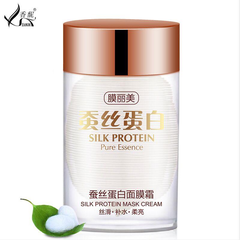 LANBENA Moisturizing Facial Mask Cream Face Care Treatment Whitening Skin Care Face MASK Hydrating Exfoliator Anti Wrinkle 135g(China (Mainland))