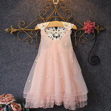 Princess Style Dresses Fashion Chiffon Toddler Baby Girls Summer Casual Sleeveless Pearl Lace Tulle Gown Fancy Dress 2-7Y
