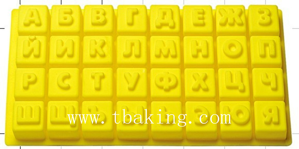 Silicone Chocolate Mold Jelly Candy Pudding Mould Alphabet/Letters of Russian(China (Mainland))