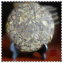 357g New 2014 Puer Tea Cake Slimming Raw Puer Go Fat To Lose Weight Pu er