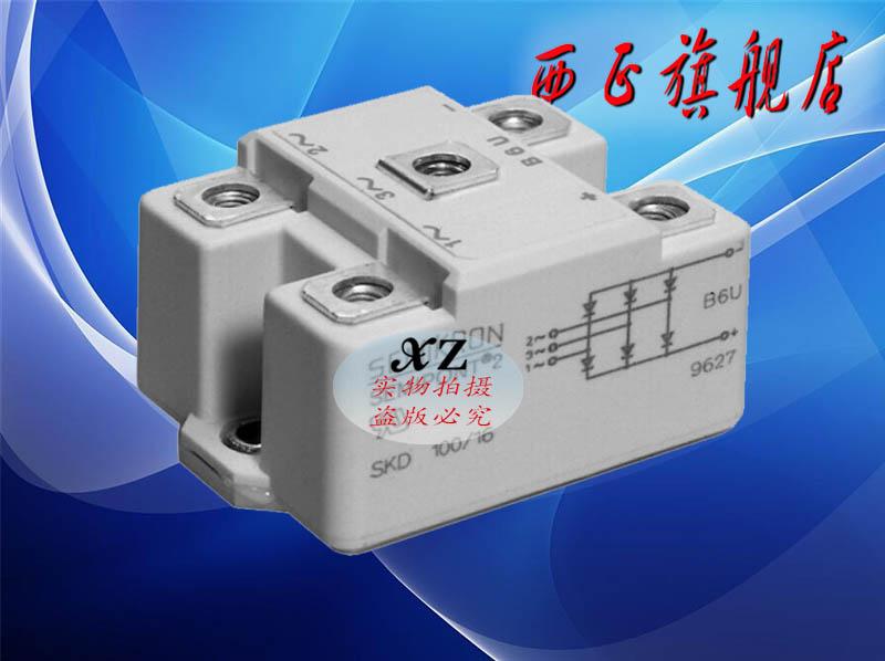 1PCS power rectifier bridge module SKD62/08 SKD62/04(China (Mainland))