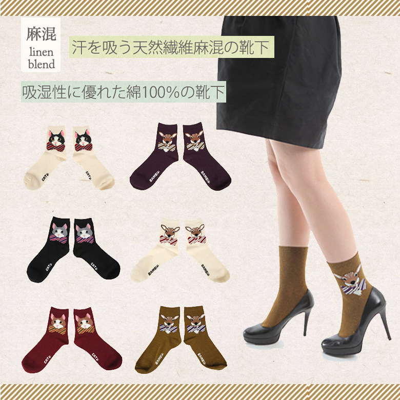 FreeSize lot Socks Apparel Accessories Women Clothing Hosiery linen blend memory deer cat BAMBI Wholesaler sale by bulk(China (Mainland))