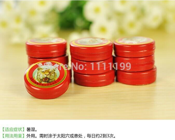 60pcs/box Essential balm anti-mosquito sickness heatstroke tiger oil Treatment of Influenza Cold Headache Cool and Antipruritic(China (Mainland))