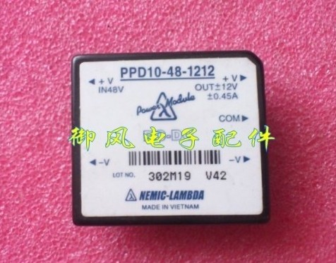 Imported PPD10-48-1212 48V power module manufacturers LAMBDA turn negative 12V 0.45A(China (Mainland))
