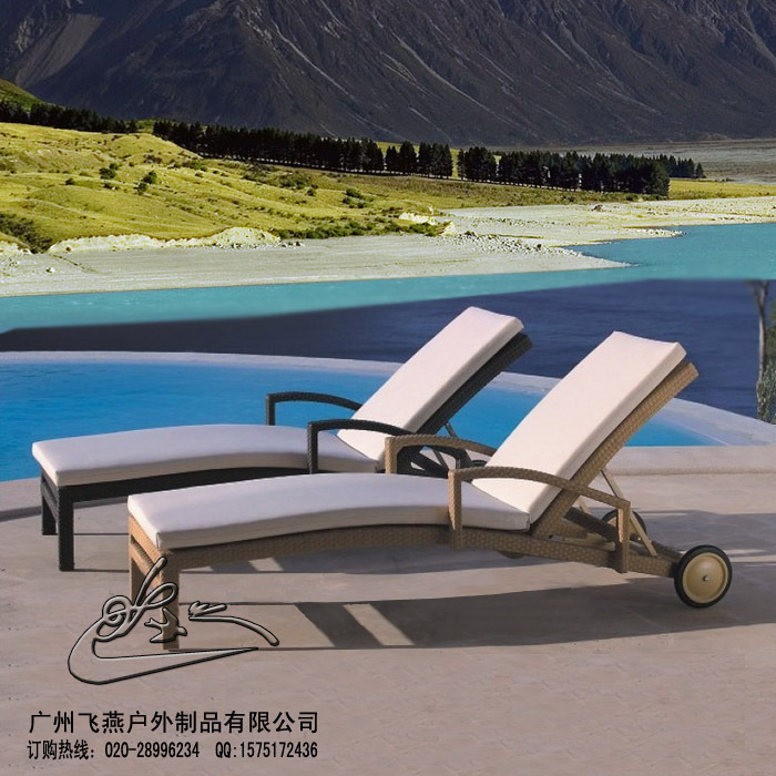 Reclinable Chair Chairs Pool Recliner