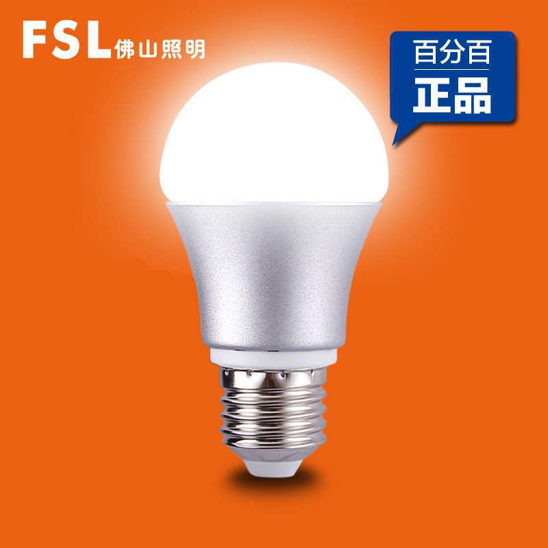 Lighting super led bulbs 7 w power quality assurance quality goods wholesale package mail for two years Brazil(China (Mainland))