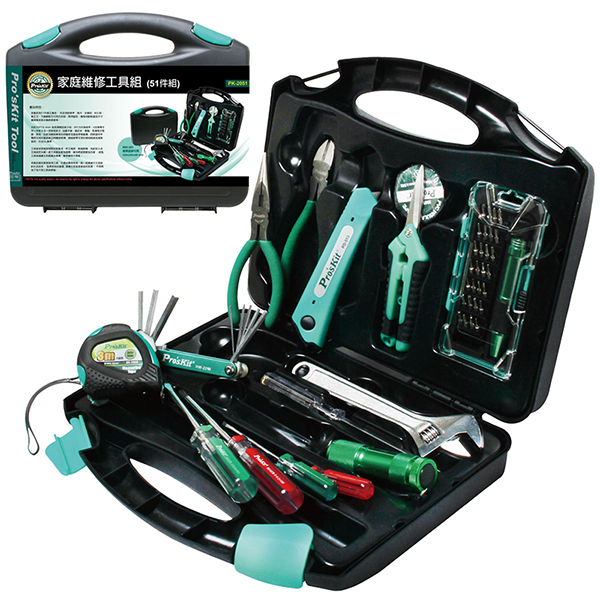 Brand ProsKit PK-2051 51 piece household tool kit, service tool set, hand tools set, repair tool kit(China (Mainland))