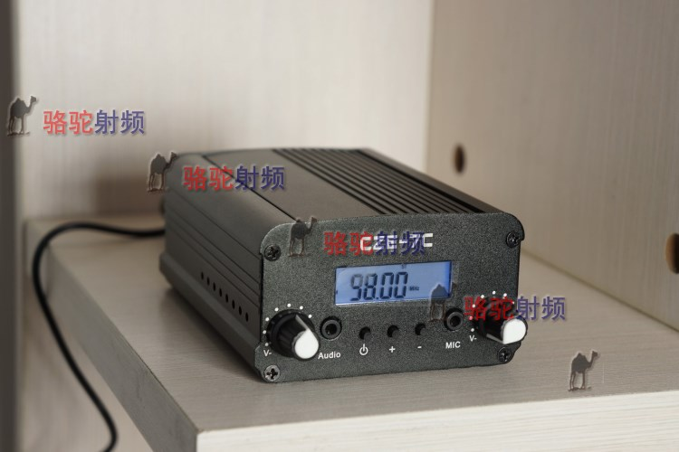 7w fm transmitter fm broadcast transmitter gp aerial power supply full set cze-7 c(China (Mainland))