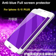Anti-Blue full screen protector film 9H hardness tempered glass film for iphone 6s 4.7″ the glass on for iphone 6s accessories