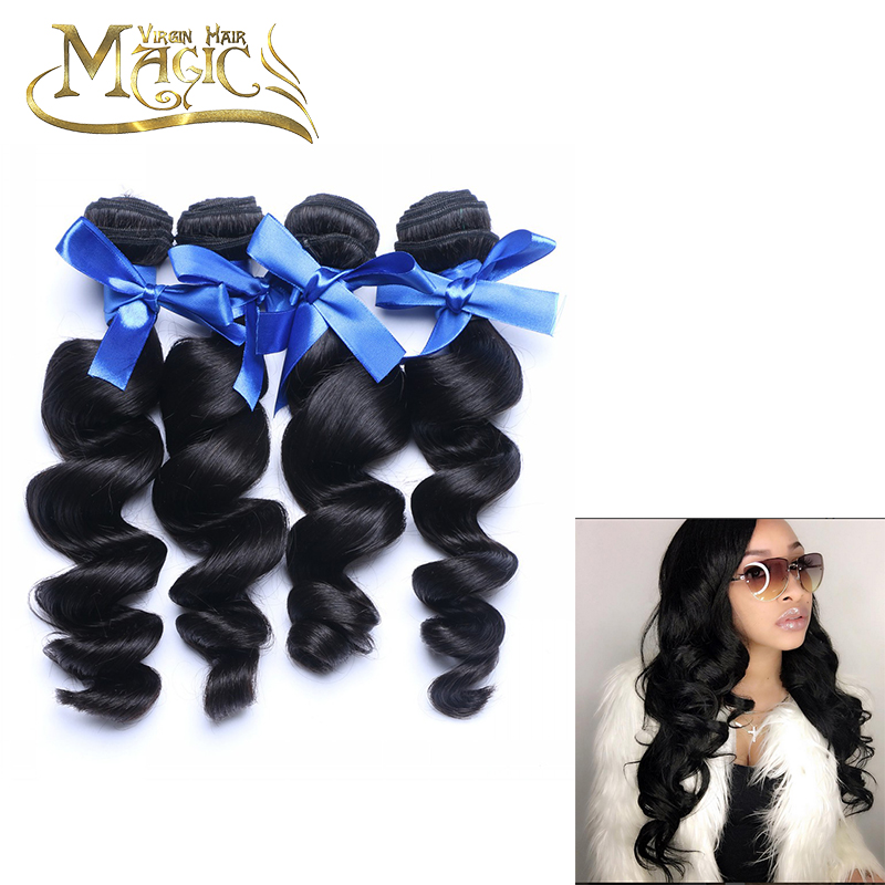 Brazilian Virgin Hair Loose Wave 4pcs/lot (8-30) Natural Color 1B, Hair Weaves New Arrived Hair Extensions<br><br>Aliexpress