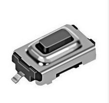 Free shiping 500pcs 3*6*2.5H 2pin SMD mp3/mp4 Button switch key switch Tact Switch<br><br>Aliexpress
