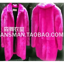 Fashion new NightClub Female Male singer long design fluorescent pink Fur outwear costumes stage show performance coat(China (Mainland))