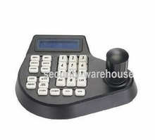 cctv keyboard controller promotion