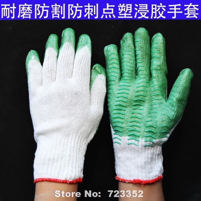Super wear resistant cotton soak glue dispensing anti-skid gloves special price<br><br>Aliexpress