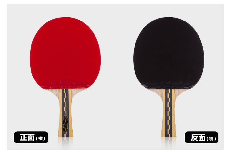 Table tennis racket Pimples-in rubber Full Wood Ping Pong Racket bat for attack and loop Butterfly Konglinghui classic low price(China (Mainland))