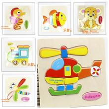 Retail Baby Children Educational Wooden Toys Puzzle Kids 15*15cm brinquedos educativos toy Puzzles for children YL1(China (Mainland))