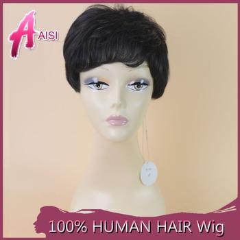 Hot Sale Bra zilian Vir gin Hair African American Wigs Black Women Short Hu man Hair Wigs Celebrity Wig 1B