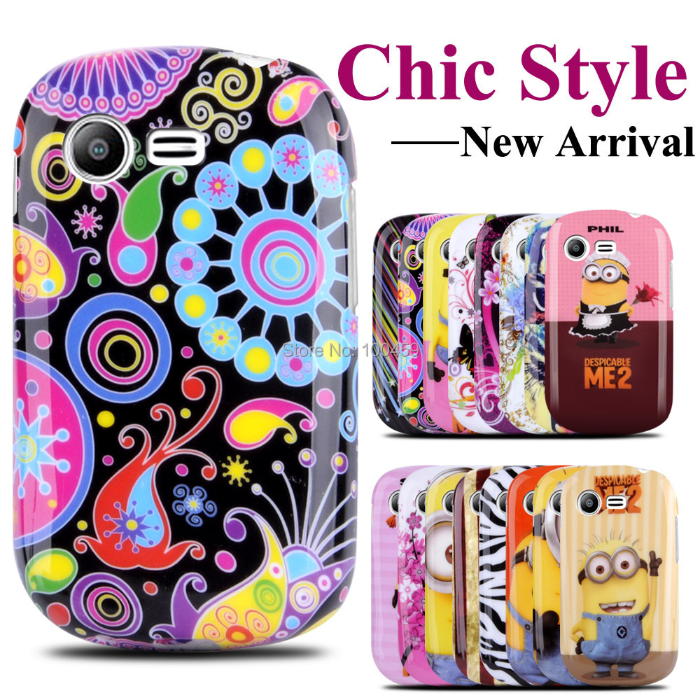 3Pcs/lot(case+style+film)New Pattern Floral & Butterfly Print Gel Back Cover For Samsung Galaxy Star S5280 S5282 TPU Skin Cover(China (Mainland))